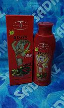 Мазь для похудения 3 Дня 3 См - Имбирь + Перец ( 200 мг )