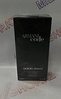 Armani code Profumo ( 20 мг )
