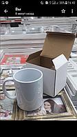 Кружка сублимационная в коробке, фото 1