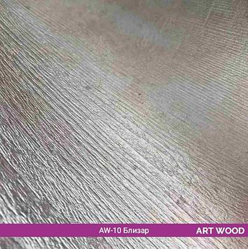 """Пленка матовая Art Wood AW-010 """"Близар"""""""