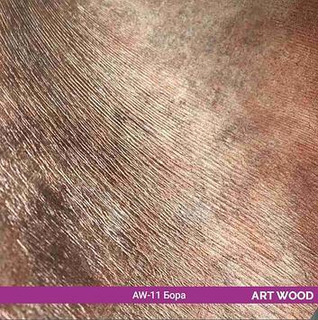 """Пленка матовая Art Wood AW-011 """"Бора"""""""
