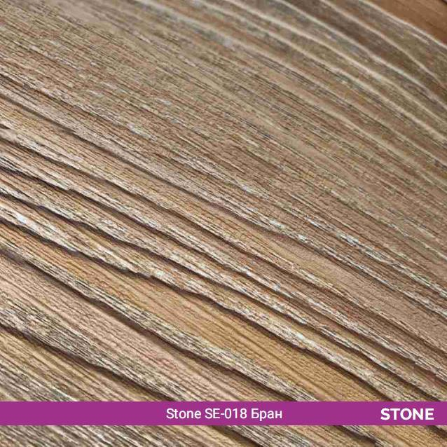 """Пленка матовая Stone SE-018 """"Бран"""""""