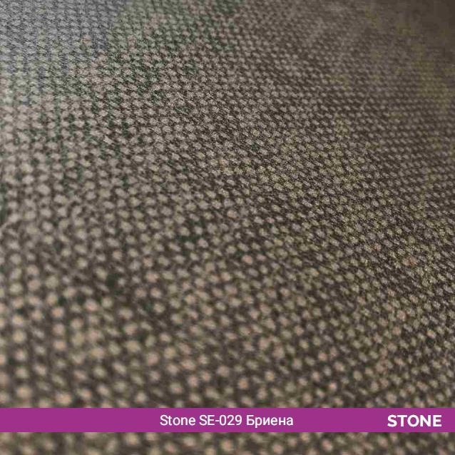 """Пленка матовая Stone SE-029 """"Бриена"""""""