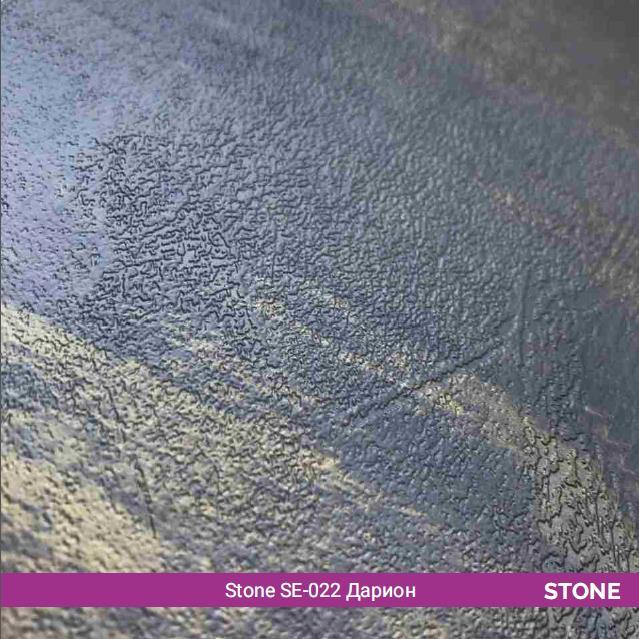 "Пленка матовая Stone SE-022 ""Дарион"""