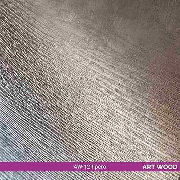 """Пленка матовая Art Wood AW-012 """"Грего"""""""