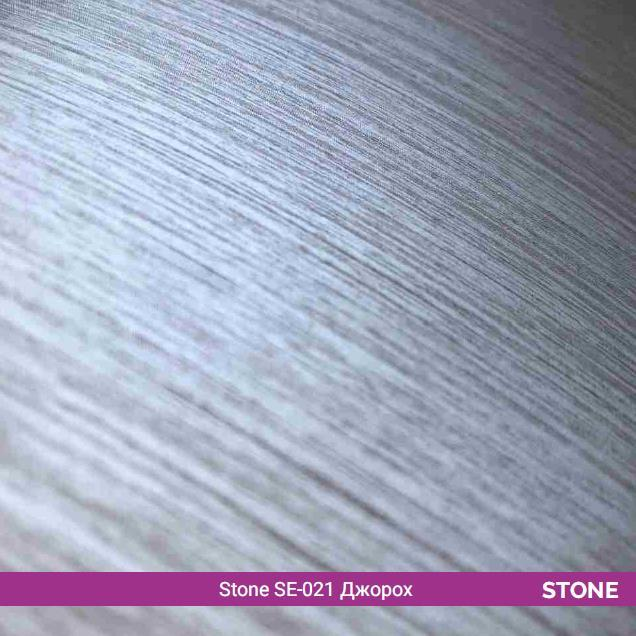 "Пленка матовая Stone SE-021 ""Джорох"""