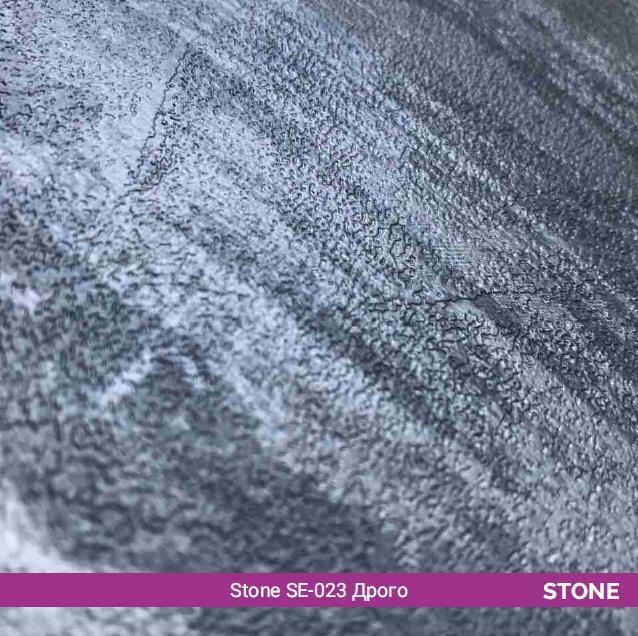"""Пленка матовая Stone SE-023 """"Дрого"""""""