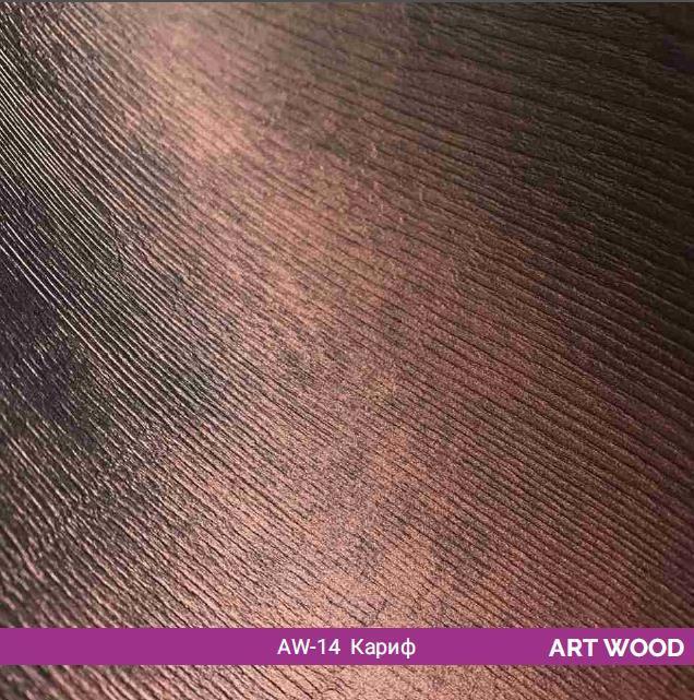 "Пленка матовая Art Wood AW-014 ""Кариф"""