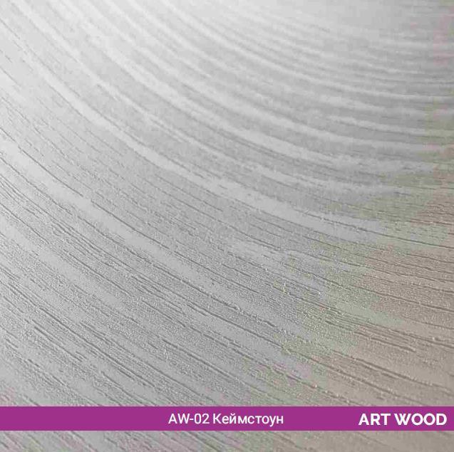 """Пленка матовая Art Wood AW-02 """"Кеймстоун"""""""
