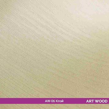 """Пленка матовая Art Wood AW-06 """"Клэй"""""""