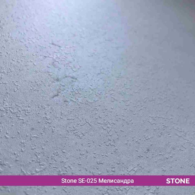 "Пленка матовая Stone SE-025 ""Мелисандра"""