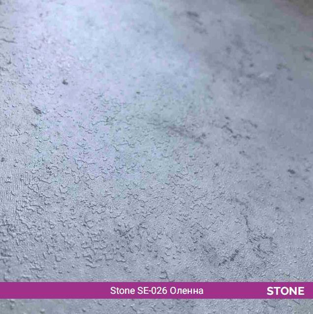"""Пленка матовая Stone SE-026 """"Оленна"""""""