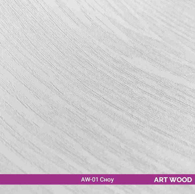 """Пленка матовая Art Wood AW-01 """"Сноу"""""""