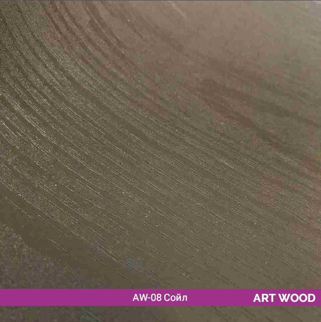 """Пленка матовая Art Wood AW-08 """"Сойл"""""""