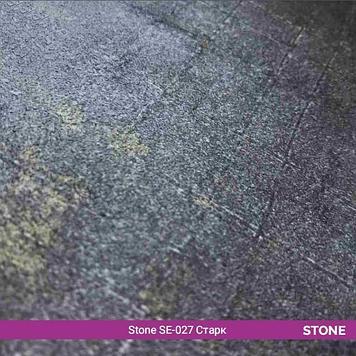 """Пленка матовая Stone SE-027 """"Старк"""""""