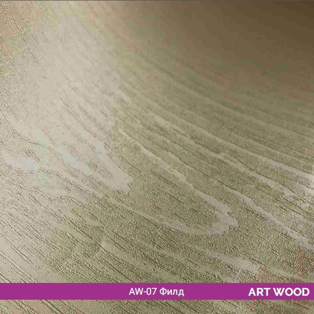 """Пленка матовая Art Wood AW-07 """"Филд"""""""