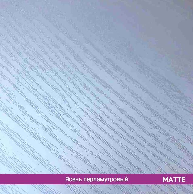 """Пленка матовая """"Ясень перламутровый"""" 9959-GW"""