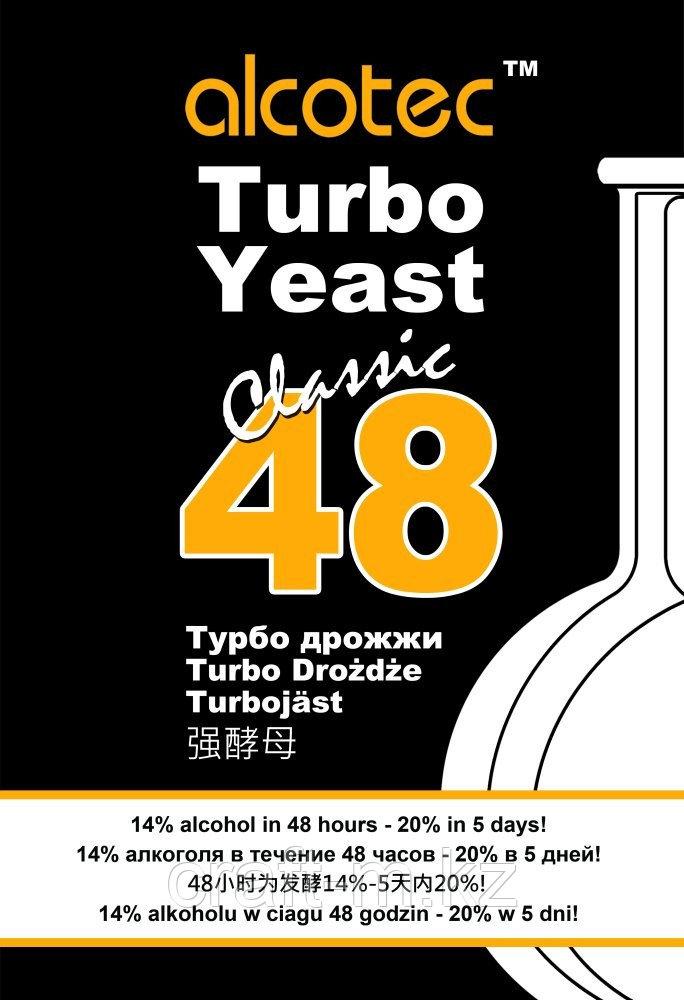 Спиртовые дрожжи Alcotec 48 Turbo, 130 г