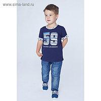 Футболка для мальчика, рост 116 см, цвет МИКС 139-16