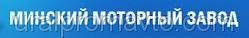 245Е4-1008115 Охладитель рециркуляции отработавших газов (РОГ) ЕВРО-4