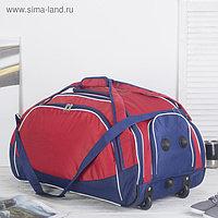 Сумка дорожная на колёсах, отдел на молнии, 3 наружных кармана, карман для обуви, длинный ремень, цвет красный/синий