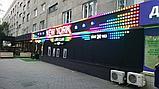 Диодная рекламная вывеска г. Алматы, фото 2