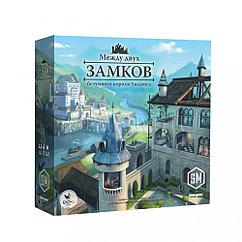 """Настольная игра """"Между двух замков безумного короля Людвига"""""""