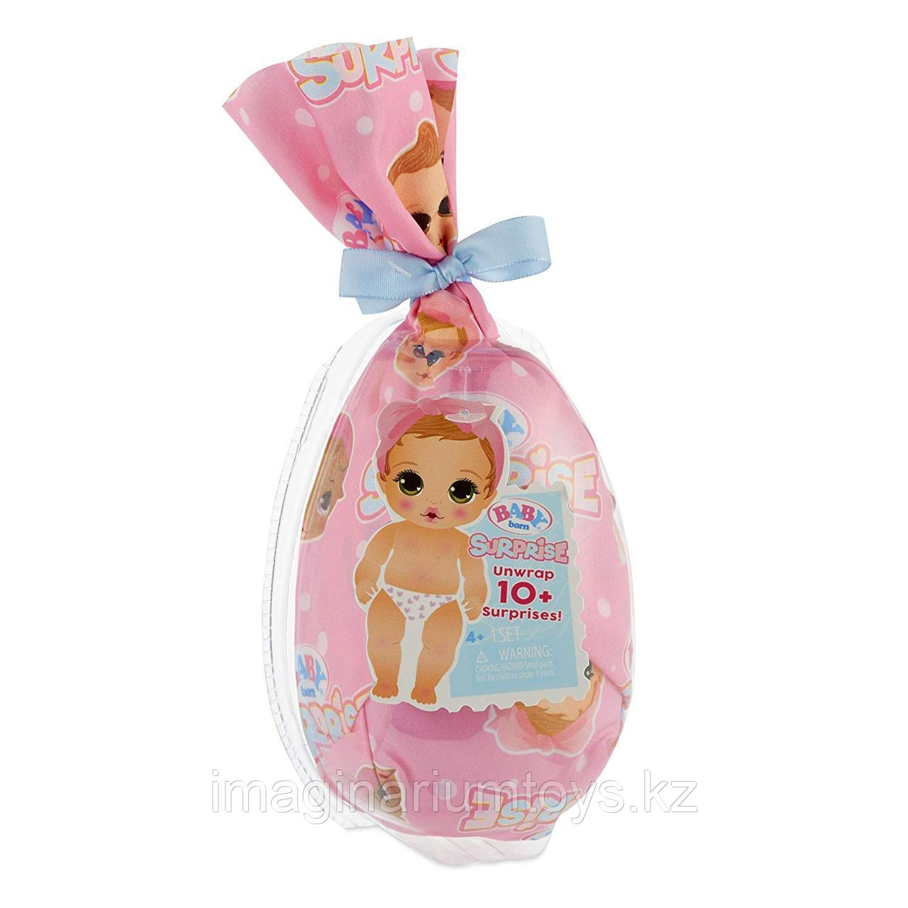 Baby Born Surprise новинка Zapf Creation