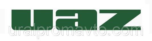 3160-3508015 Рычаг стояночного тормоза УАЗ-3163 Патриот