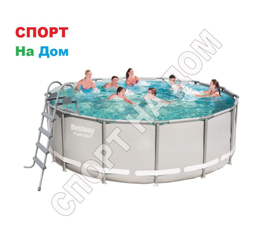 Каркасный сборный бассейн Bestwey 56444 (427х122 см, на 15232 литра)