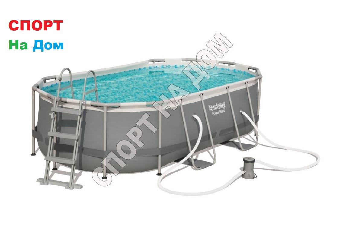 Каркасный сборный бассейн Bestwey 56620 (424 х 250 х 100 см, на 7250 литров)
