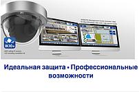 Система IP видеонаблюдения MOBOTIX