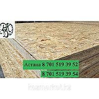 Древесноволокнистая плита (ДВП) в Астане