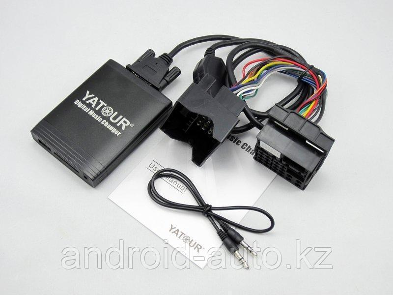 Yatour для BMW X5 E53 2002-2006 тип QuadLock 40 pin (без DSP)