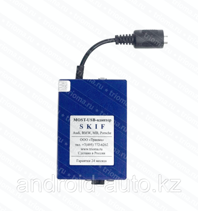Skif USB-адаптер для BMW X6 E71 2007-2012