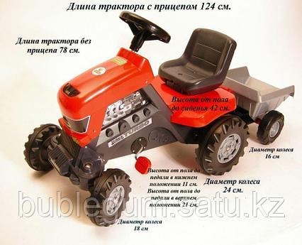 Каталка трактор с педалями «Turbo» с полуприцепом
