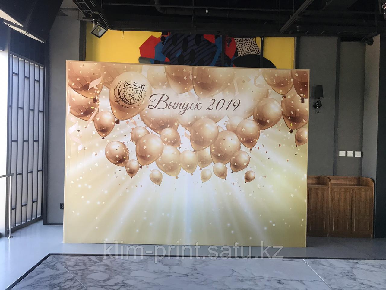 Печать баннеров в Алматы+ заказ
