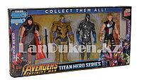 "Набор фигурок Мстители (Avengers) Война бесконечности серия ""Титаны"", фото 1"