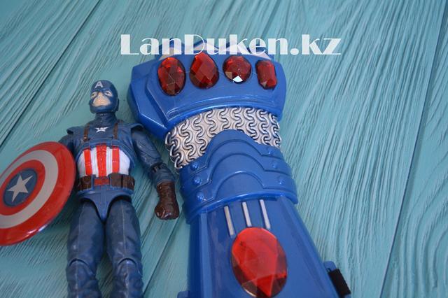 Капитан Америка и Перчатка Бесконечности