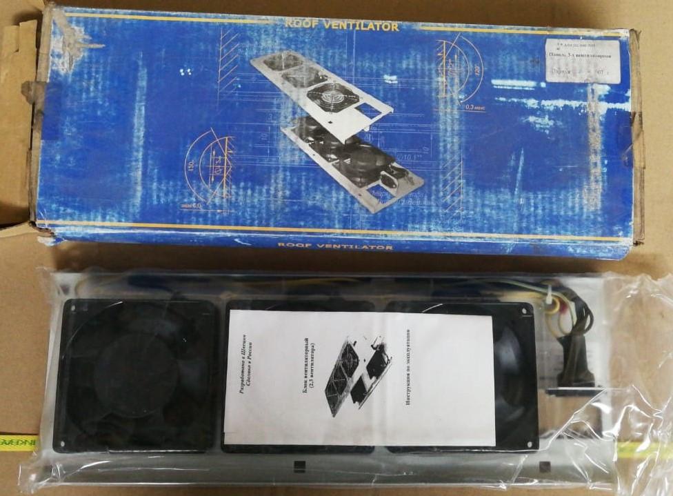 Вентиляторная панель, 3 x 12 см, цвет Серый