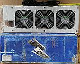 Вентиляторная панель, 3 x 12 см, цвет Серый, фото 2