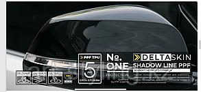 DELTAskin SHADOWLINE PPF, иммитациия панорамной крыши автомобиля.