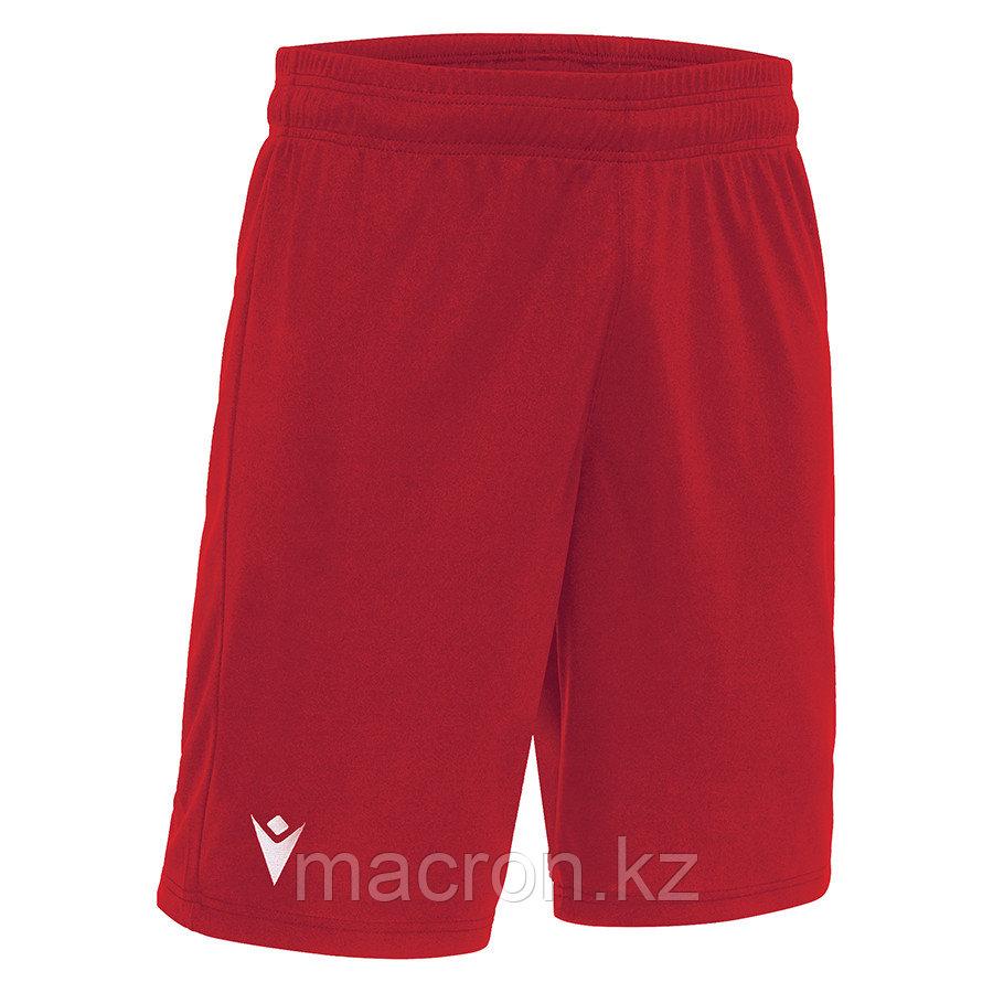 Баскетбольные шорты Macron CURIUM