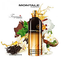 Парфюм Montale 2019 Leather Patchouli 100ml (Оригинал - Франция)