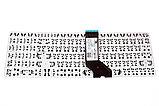 Клавиатура для ноутбука Acer Aspire E5-522 E5-522G E5-573 E5-573G, RU, без рамки, черная, фото 3