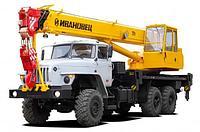 Услуги автокрана КС-45717К-1 Ивановец 25 тонн