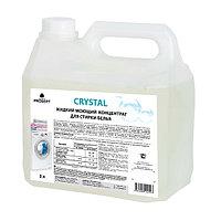 Crystal - жидкий стиральный порошок для стирки белья. 3 литра. РФ