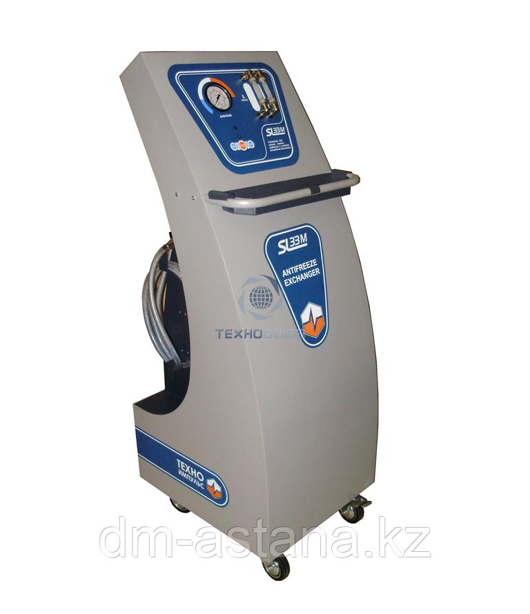 Установка SL-037 для полной замены антифриза с функцией промывки системы охлаждения