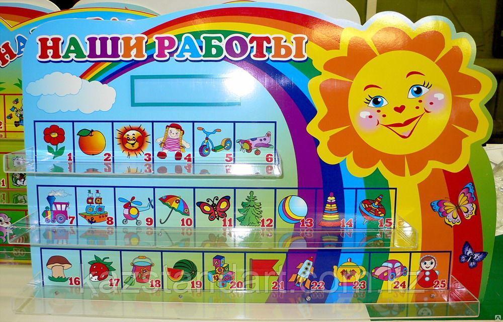 Информационные стенды для детских садиков - фото 2