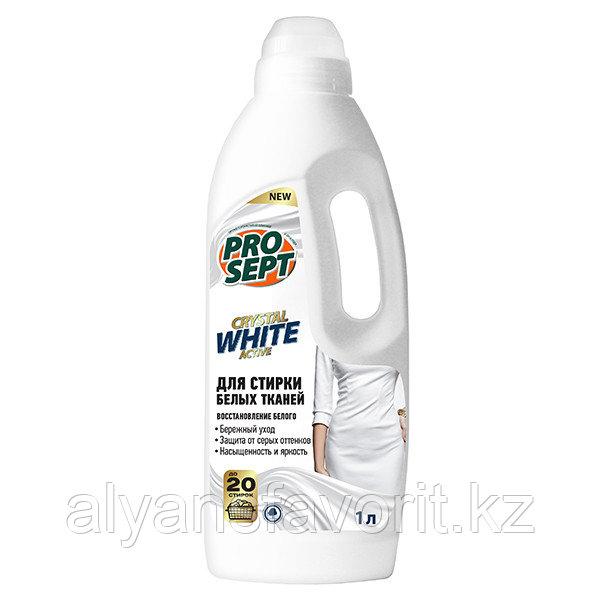 Crystal - жидкий стиральный порошок для стирки белых и светлых тканей.1 литр. РФ
